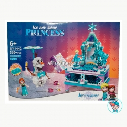 Конструктор SY Princess SY1442 Шкатулка Эльзы (Аналог Disney Princess 41168) 520 деталей